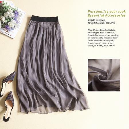 women's summer pure color silk skirt new skirt slim slim temperament elastic waist skirt #95056