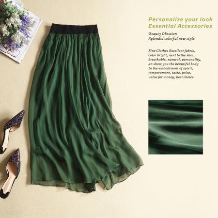women's summer pure color silk skirt new skirt slim slim temperament elastic waist skirt #95059