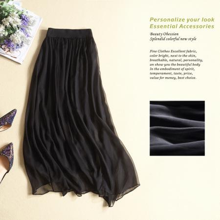 women's summer pure color silk skirt new skirt slim slim temperament elastic waist skirt #95060