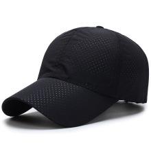 Baseball cap summer sun cap fast dry cap casual versatile sun tan cap #95092