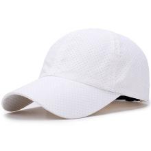Baseball cap summer sun cap fast dry cap casual versatile sun tan cap #95093