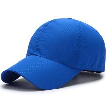 Baseball cap summer sun cap fast dry cap casual versatile sun tan cap #95094