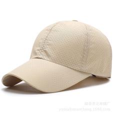 Baseball cap summer sun cap fast dry cap casual versatile sun tan cap #95095