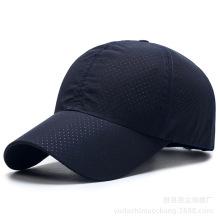 Baseball cap summer sun cap fast dry cap casual versatile sun tan cap #95096