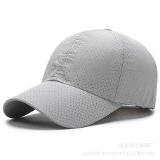Baseball cap summer sun cap fast dry cap casual versatile sun tan cap #95097