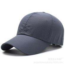 Baseball cap summer sun cap fast dry cap casual versatile sun tan cap #95098